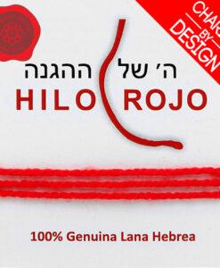 hilo-rojo-hebreo